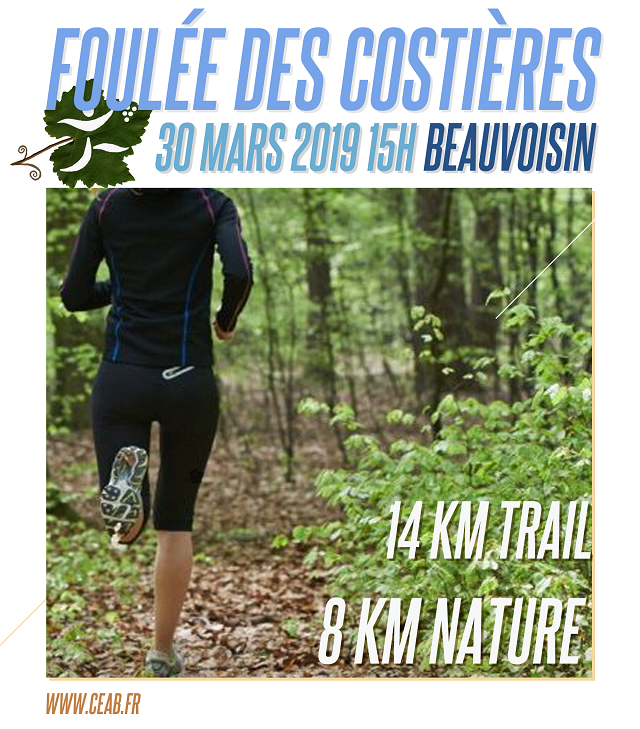 foulee costieres 2019